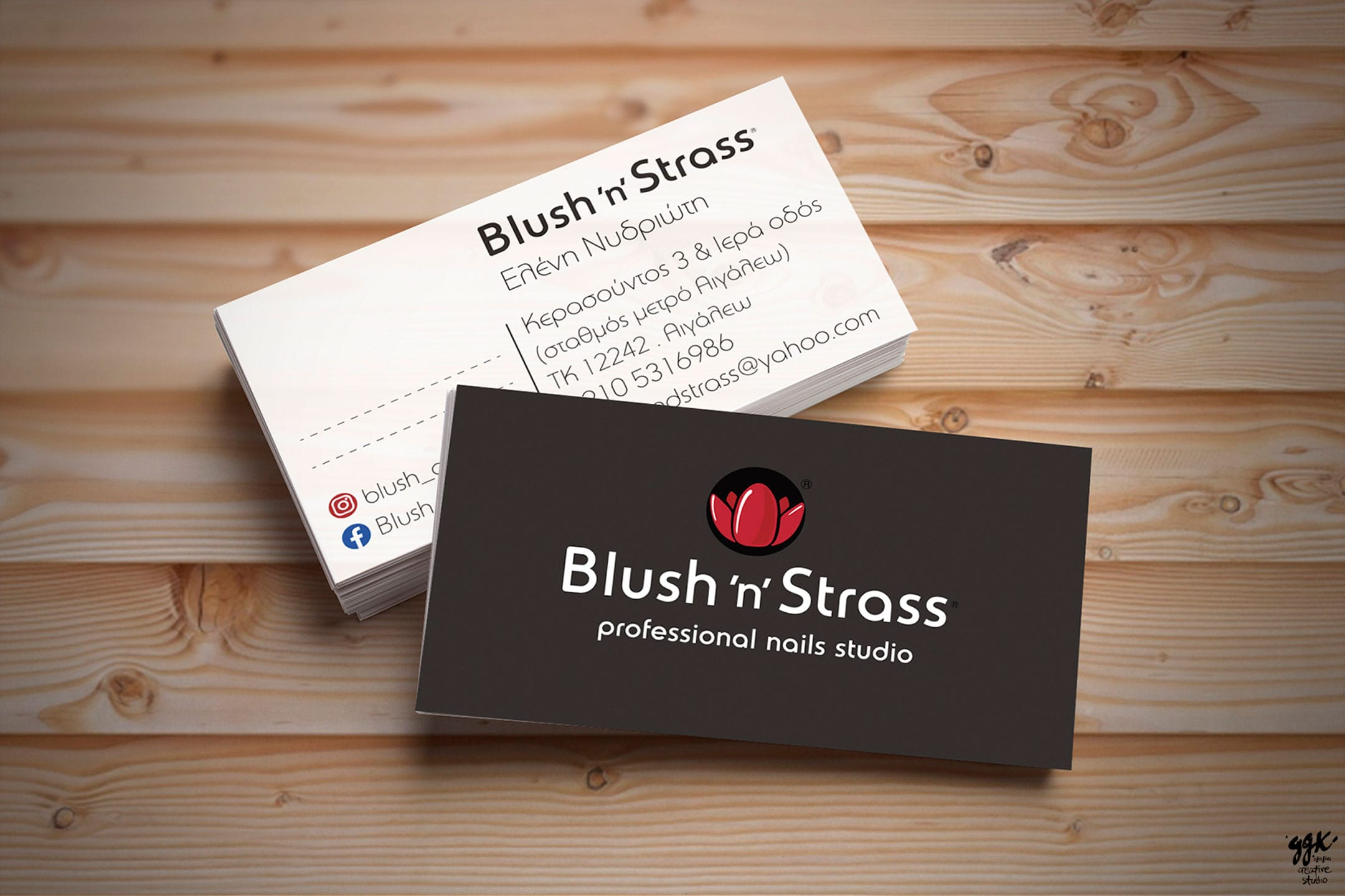 blush-business-card