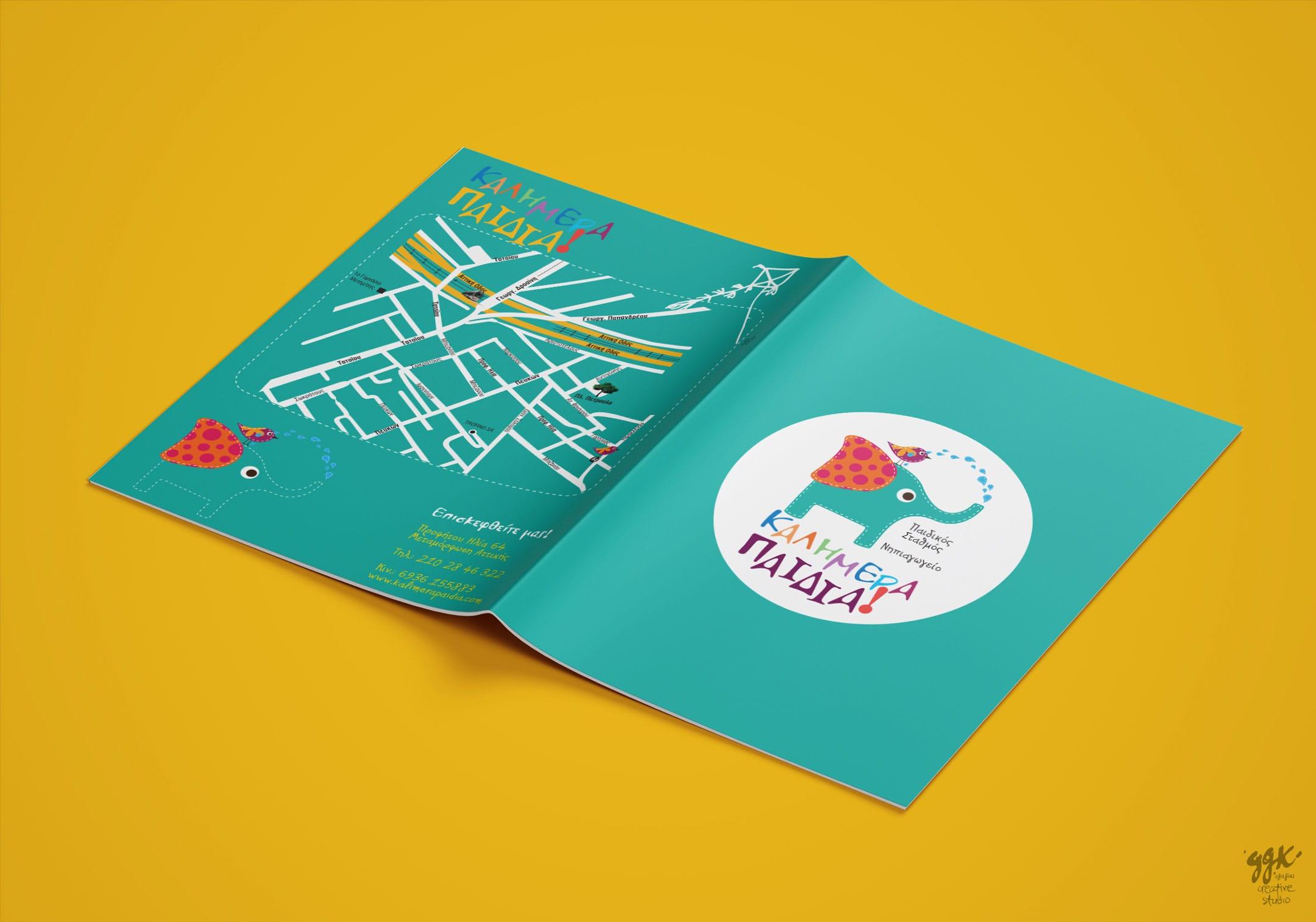 kalimera-paidia-A4_Brochure_EXO_ESO