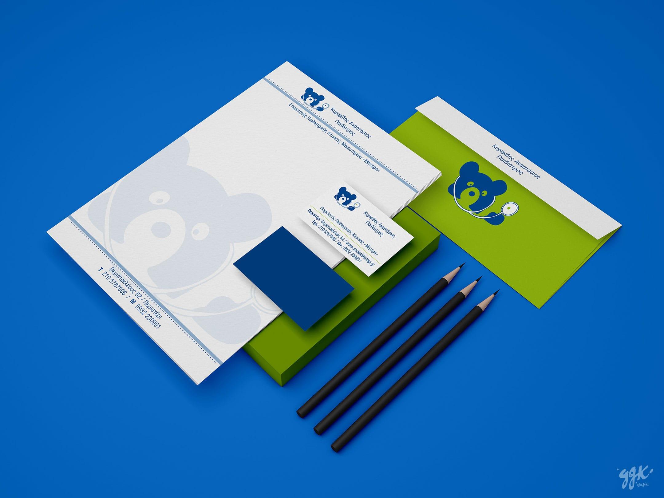 kirifidis-tasos-Stationery-Branding