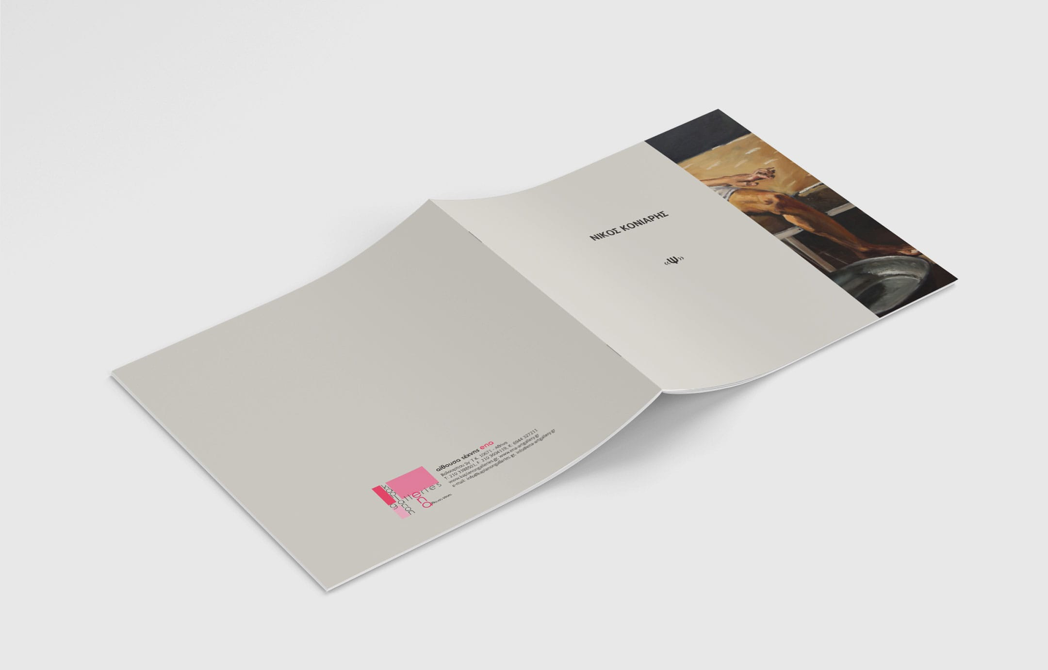 koniaris-Brochure